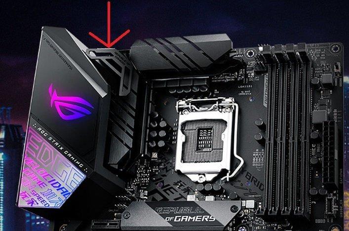 ASUS Strix Z390-E motherboard.jpg